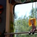 A hétvégén a Gyermekvasútra csaptak le a fonalgerillák. Az eredmény természetesen szupercuki lett