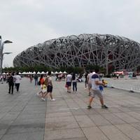Pekingi Madárfészek – Nemzeti Stadion és gasztro kuriózum