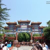 A pekingi Láma Templom – az egyik legnagyobb tibeti buddhista monostor a világon