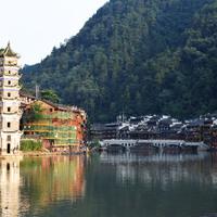 Kína legszebb óvárosa, Fenghuang