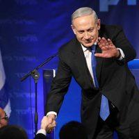 Netanjahu: hálásak vagyunk az amerikai elnöknek