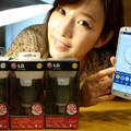 Innovatív termékfejlesztés - Jönnek az intelligens izzók az LG-től