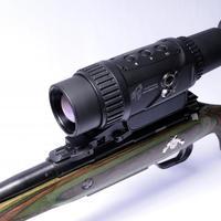 Optix IdentifieR 60 hőkamera céltávcső