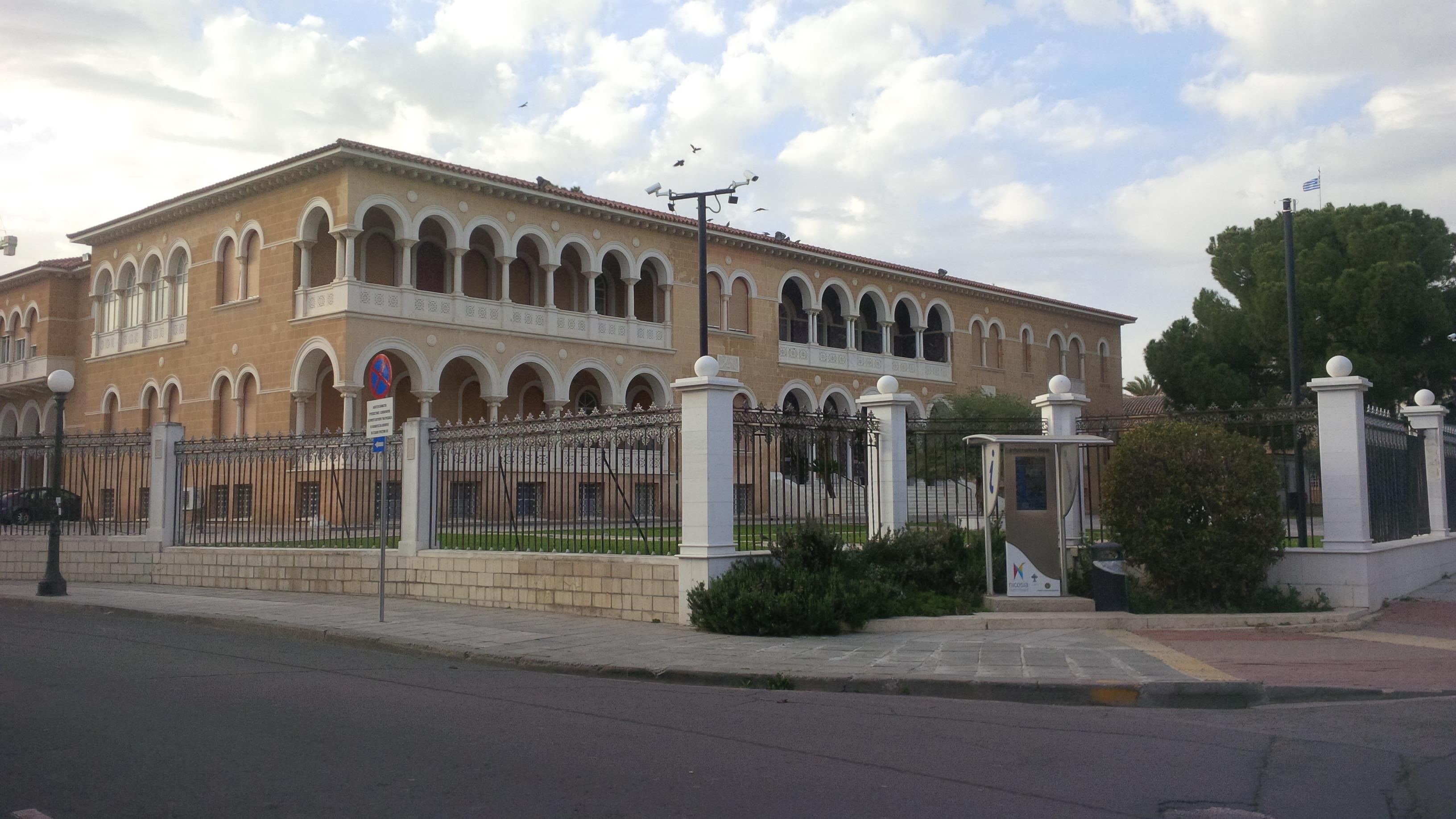 Egyházi méltóság rezidenciája Nicosiában (görög oldal)