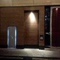 UMU – két csillagos japán étterem Londonban