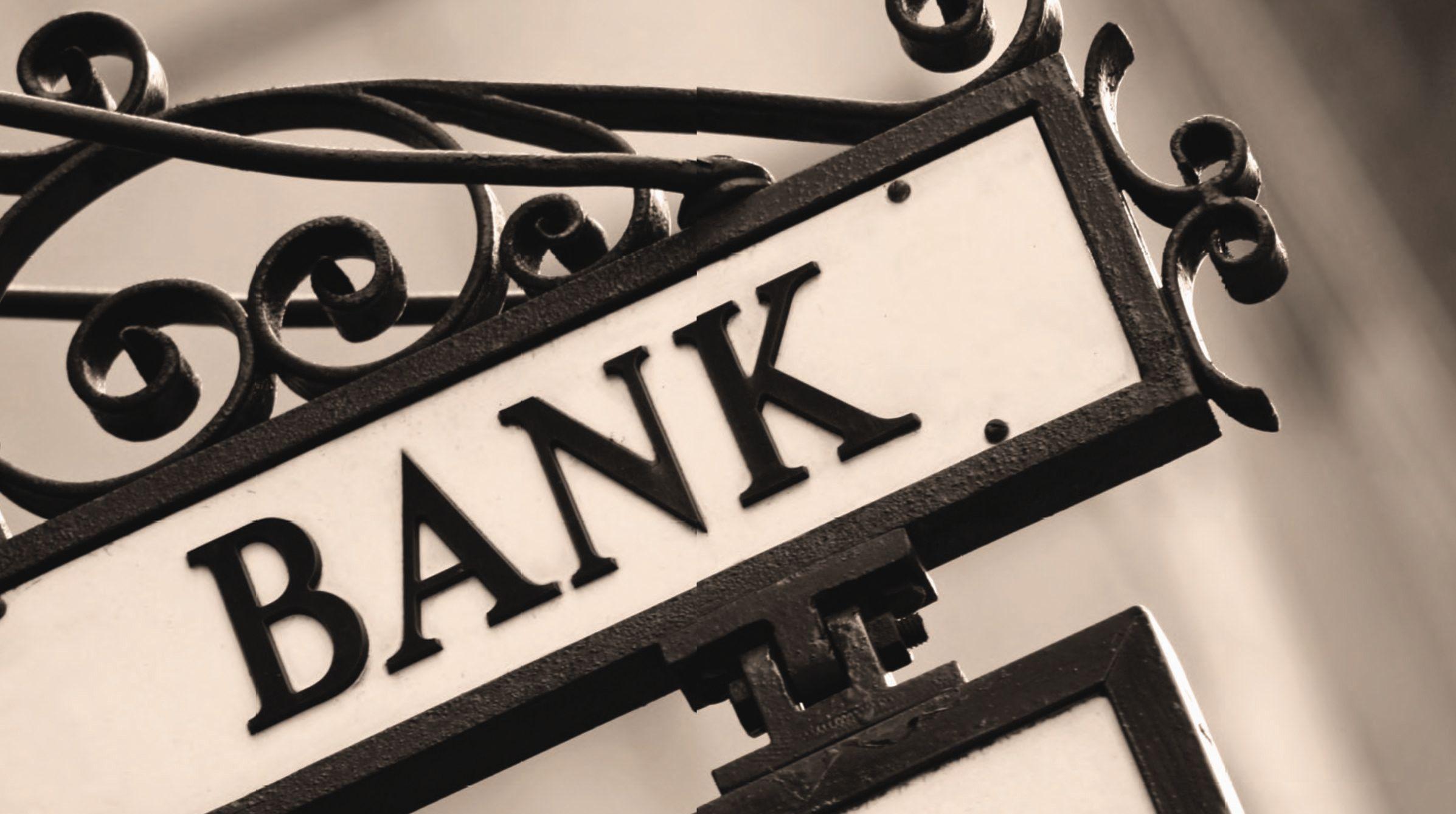 bank9.jpg