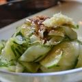 Egy japán uborkasaláta