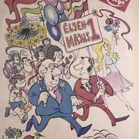 Időkapszula: NB I. 1981/82 33. forduló