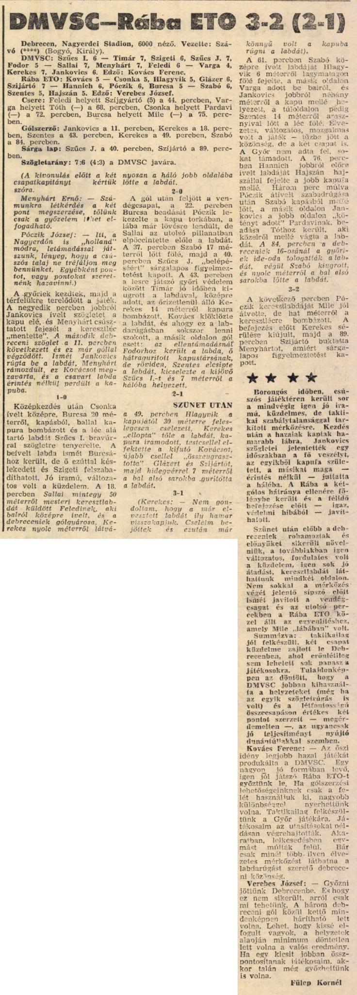 idokapszula_nb_i_1981_82_14_fordulo_debreceni_mvsc_raba_eto.jpg