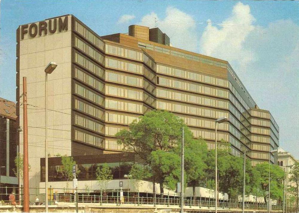 idokapszula_nb_i_1981_82_16_fordulo_forum_hotel.jpg