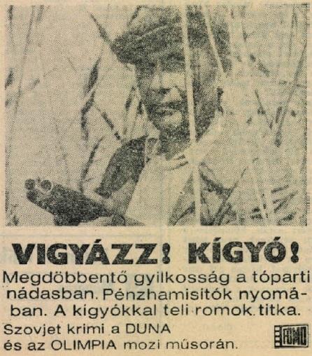 idokapszula_nb_i_1981_82_29_fordulo_mozi.jpg