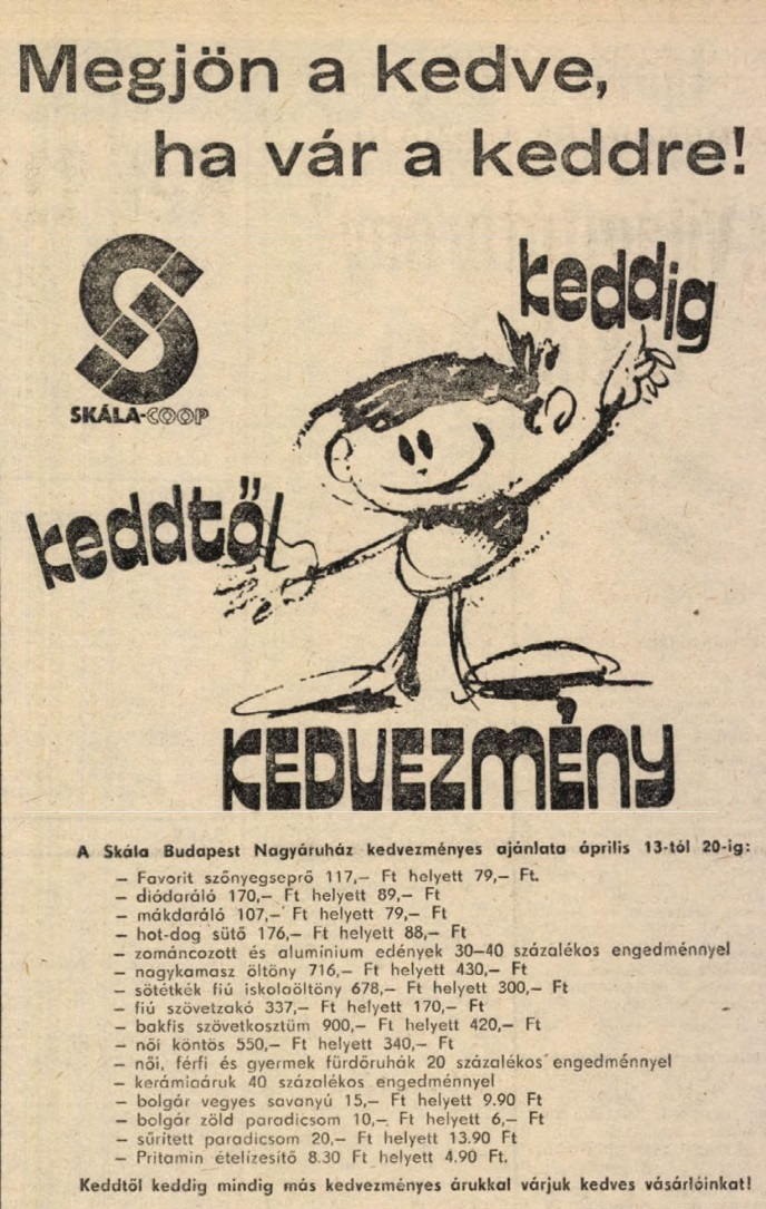 idokapszula_nb_i_1981_82_29_fordulo_reklam_2.jpg