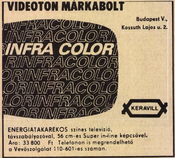 idokapszula_nb_i_1981_82_32_fordulo_reklam.jpg
