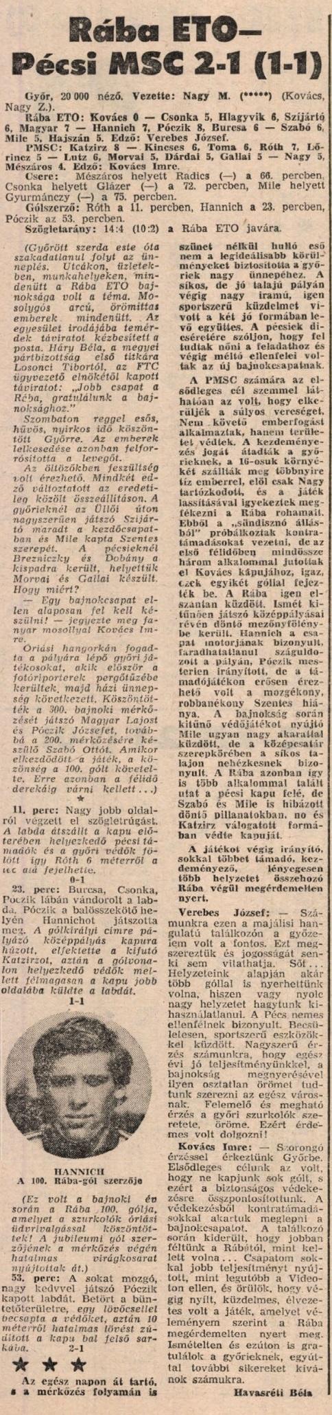idokapszula_nb_i_1981_82_33_fordulo_raba_eto_pecsi_msc.jpg