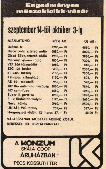 idokapszula_nb_i_1981_82_klubcsapataink_nemzetkozi_kupaszereplese_1_fordulo_1_kor_muszakicikk_vasar.jpg