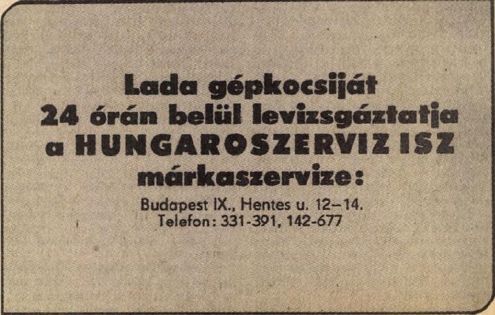 idokapszula_nb_i_1981_82_klubcsapataink_nemzetkozi_kupaszereplese_2_fordulo_1_kor_reklam.jpg