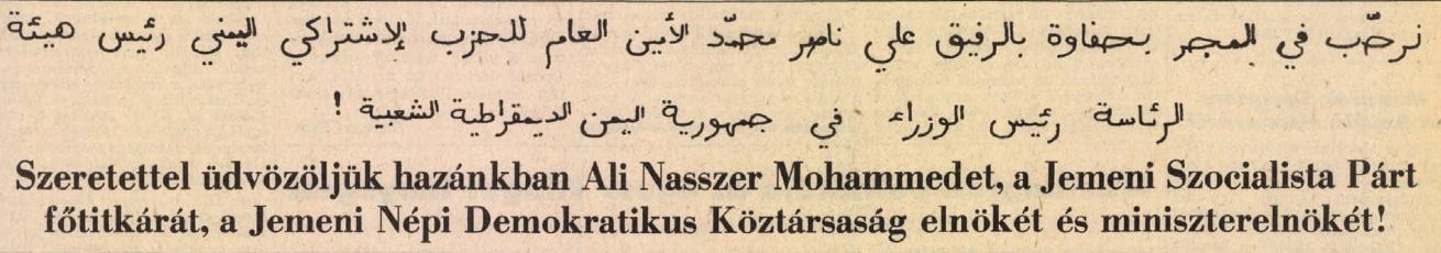 idokapszula_nb_i_1981_82_klubcsapataink_nemzetkozi_kupaszereplese_2_fordulo_2_kor_headlines.jpg