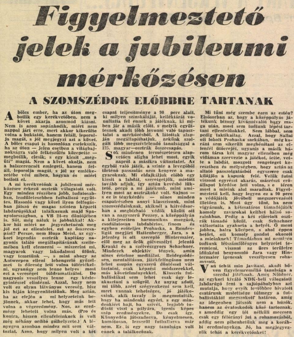 idokapszula_nb_i_1981_82_magyarorszag_ausztria_merkozes_2.jpg