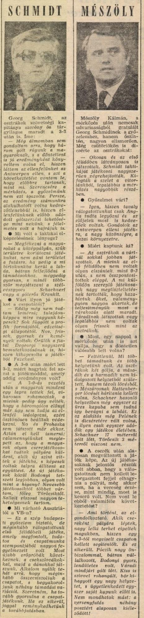 idokapszula_nb_i_1981_82_magyarorszag_ausztria_merkozes_3.jpg