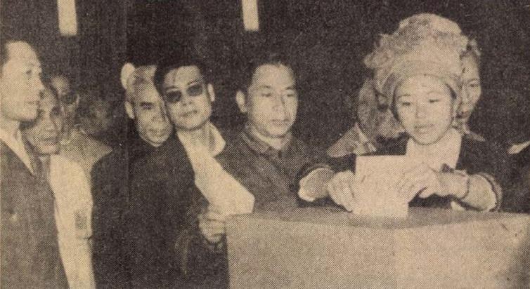 idokapszula_nb_i_1981_82_mnk_donto_vietnami_partkongresszus.jpg