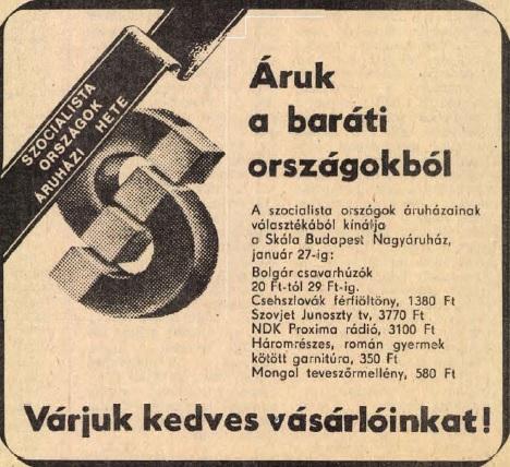 idokapszula_nb_i_1981_82_oszi_zaras_tabellak_es_statisztikak_2_reklam.jpg
