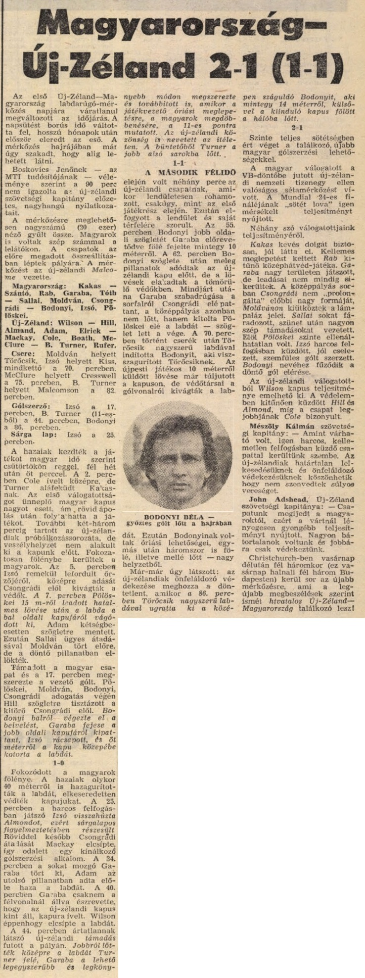 idokapszula_nb_i_1981_82_uj_zeland_magyarorszag_merkozesek_kulonkiadas_1.jpg