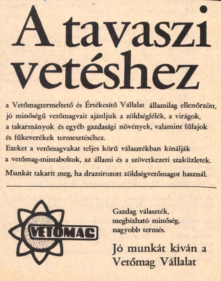 idokapszula_nb_i_1983_84_16_fordulo_reklam_3.jpg