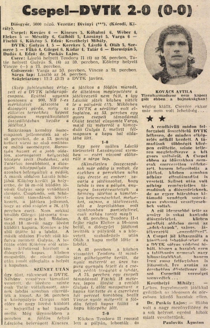 idokapszula_nb_i_1981_82_31_fordulo_dvtk_csepel.jpg