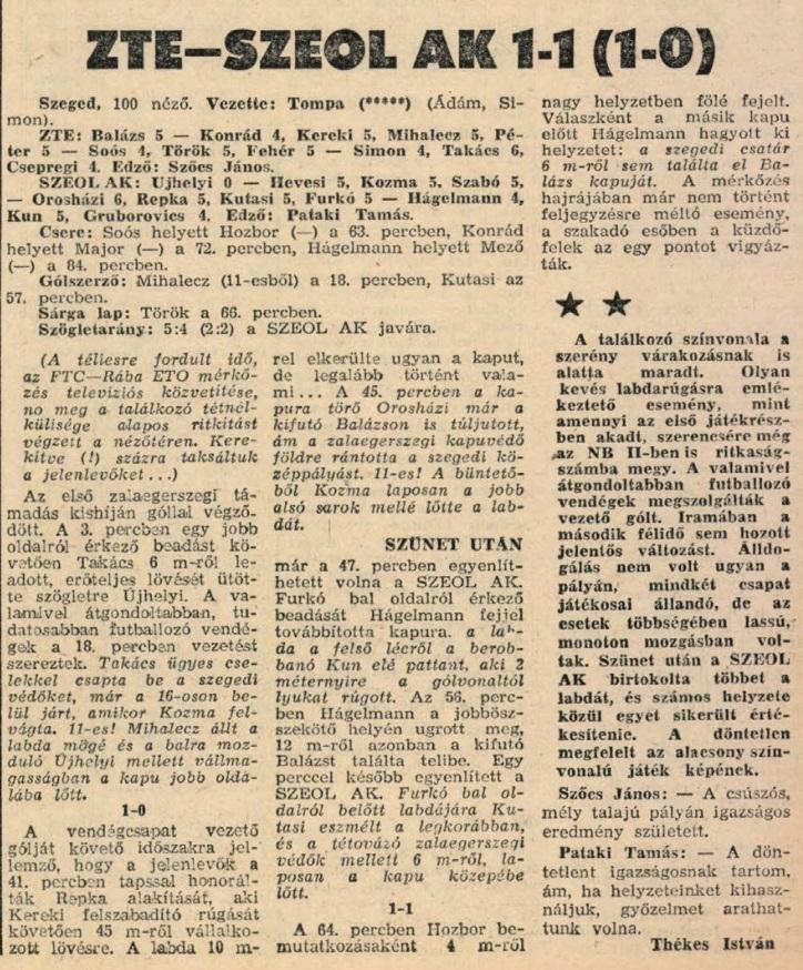 idokapszula_nb_i_1981_82_32_fordulo_szeol_ak_zte.jpg