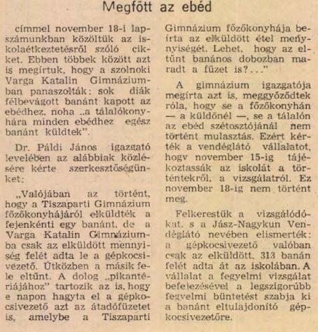 idokapszula_nb_i_1981_82_anglia_magyarorszag_vb-selejtezo_kek_feny.jpg