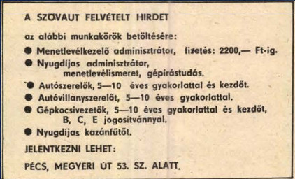 idokapszula_nb_i_1981_82_klubcsapataink_nemzetkozi_kupaszereplese_1_fordulo_1_kor_allashirdetes.jpg