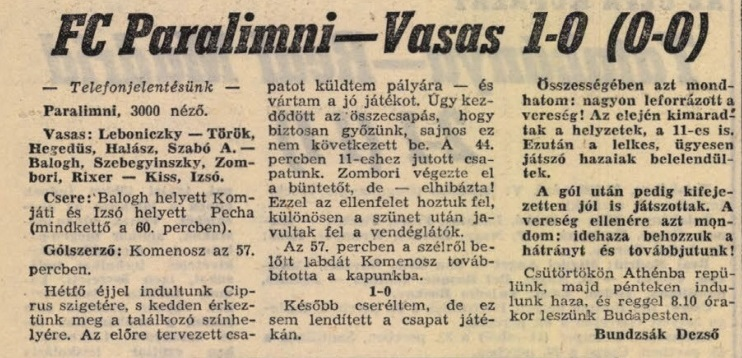 idokapszula_nb_i_1981_82_klubcsapataink_nemzetkozi_kupaszereplese_1_fordulo_1_kor_famagusta_vasas.jpg