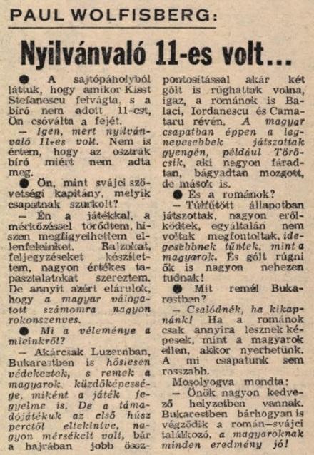 idokapszula_nb_i_1981_82_romania_magyarorszag_vb-selejtezo_merkozes_kulonkiadas_paul_wolfisberg.jpg