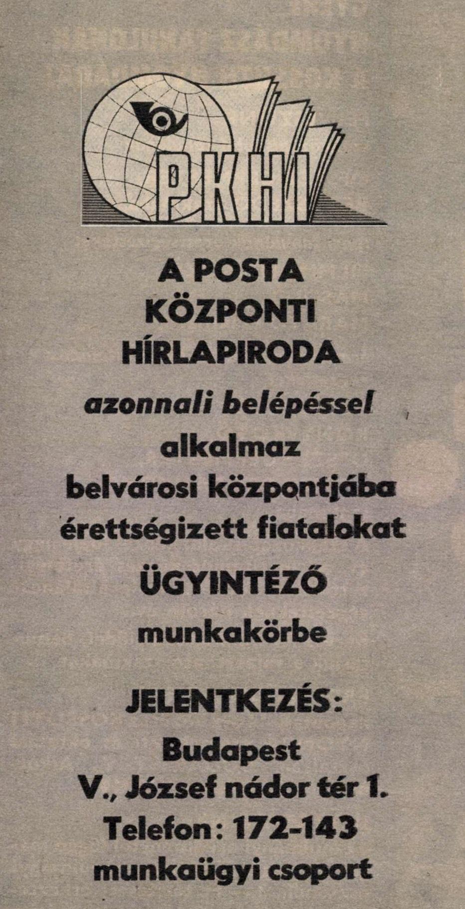 idokapszula_nb_i_1983_84_oszi_zaras_az_nb_ii_es_a_harmadik_vonal_allasajanlat_1.jpg