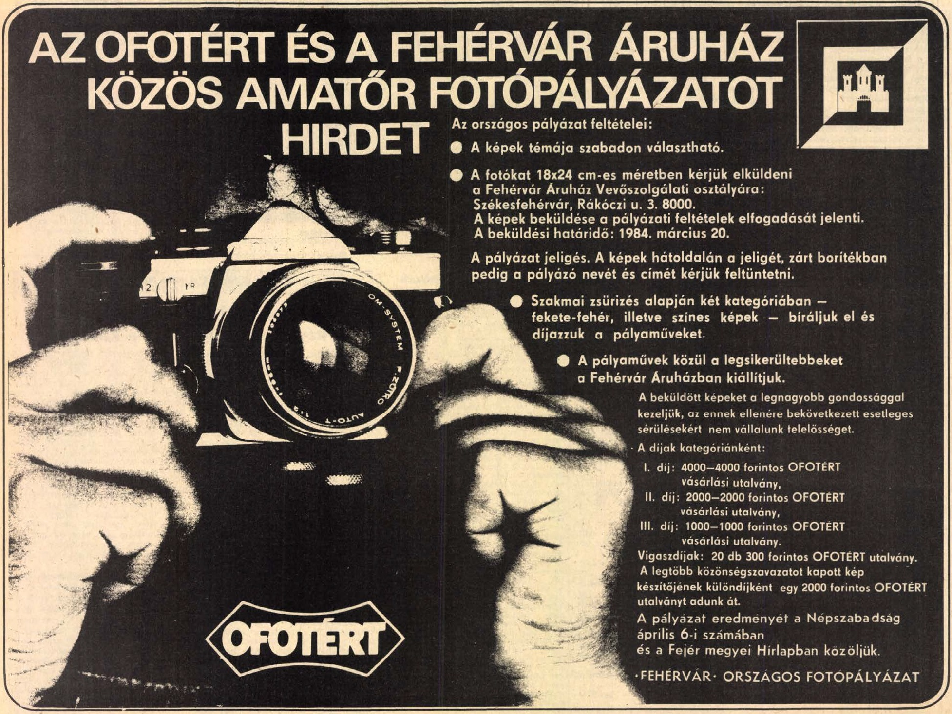 idokapszula_nb_i_1983_84_oszi_zaras_az_nb_ii_es_a_harmadik_vonal_reklam_3.jpg