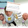Békemenet - közpénzért
