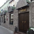 Wang iszonyú menő lett a Gizella utcában