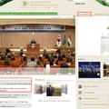 A keh.hu-n március 30-án megállt az idő