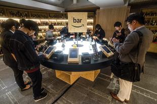 Az Amazon megmutatja a japánoknak, hogyan kell a sznoboknak eladni