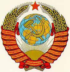 4-szovjet-cimer-vedjegy.jpg