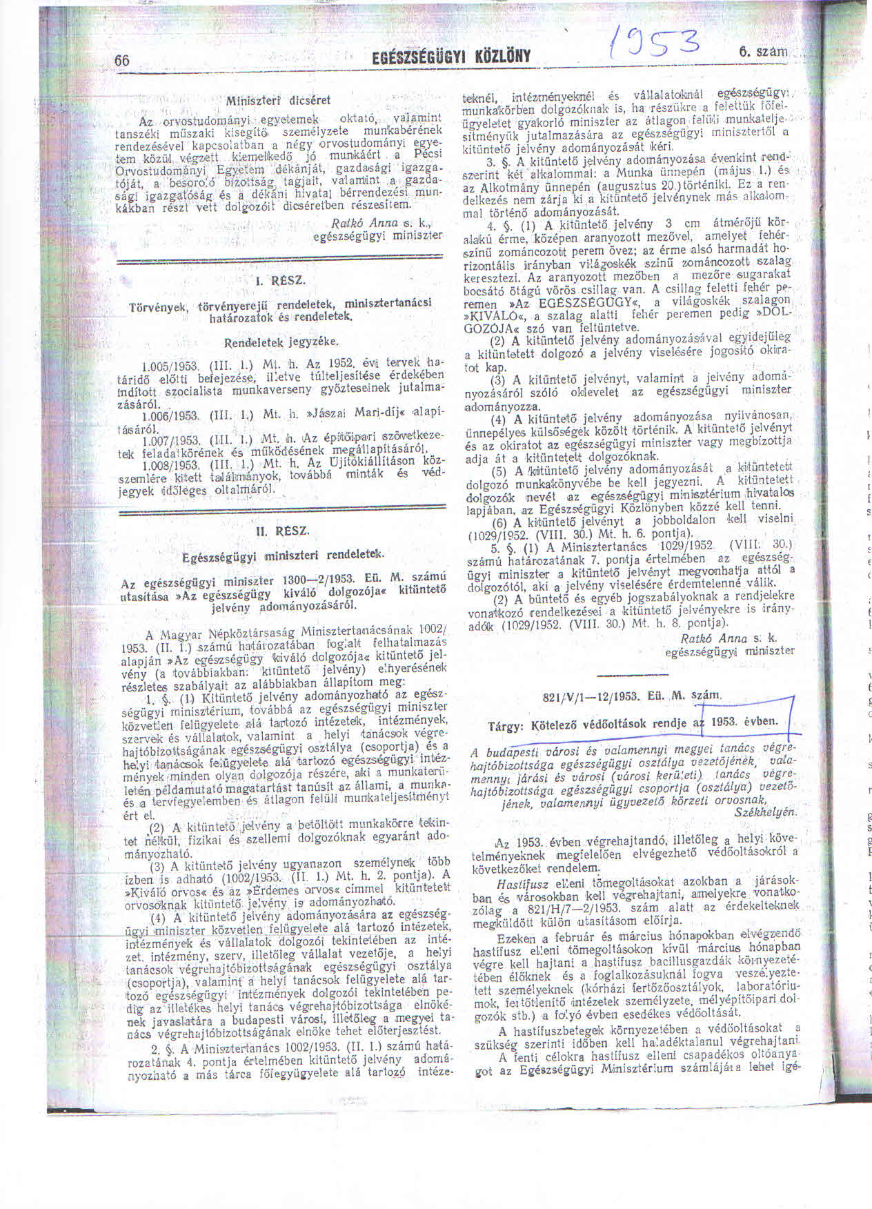 kotelezo_vedooltasok_1953_1.jpg