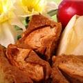 Almás szelet (Tej és tojásmentes)