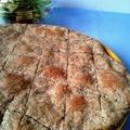 Magvas kovásztalan kenyér