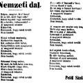 Március 15. - Petőfi Sándor: Nemzeti dal