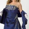 Obtener los vestidos de fiesta tallas grandes modernos