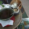 Míves tea , Kockás, világbéka