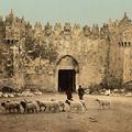Jeruzsálem: 100 éves fotók és meglepő tények