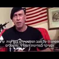 Iraki muszlim parancsnok: A zsidók nemesebbek, mint az összes arab rezsim