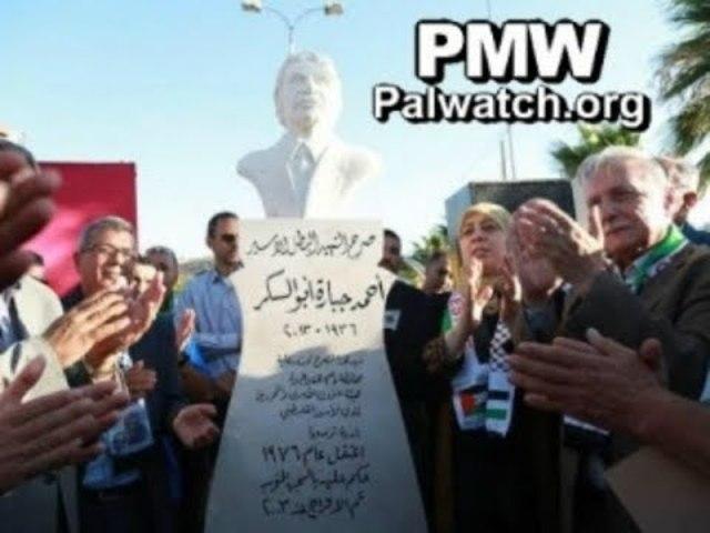 A palesztin gyerekek nem ezt érdemlik!
