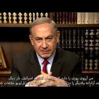 Vége lesz a zsarnokságnak! Ezt üzente Netanjahu az iráni népnek (videó magyar felirattal)